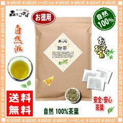 【お徳用TB送料無料】 甜茶 ( 2g×80p )「 ティーバッグ 」≪ てん茶 100% ≫ テン茶