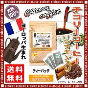 チコリーコーヒーシナモン ロースト コーヒー