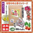 【送料無料】 梅こんぶ茶 [2g×50p] 梅昆布茶 顆粒タイプ (自慢の味と香りシリーズ) 森のこかげ 健やかハウス