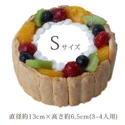 【池ノ上ピエール】フォトケーキSサイズ(約13cm)※他商品と同梱不可