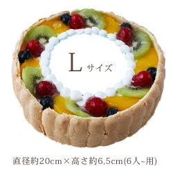 【池ノ上ピエール】フォトケーキLサイズ(約20cm)※他商品と同梱不可
