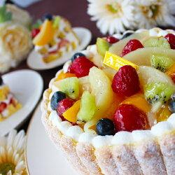 7種のフルーツのショートケーキSサイズ(約13cm)【バースデーケーキお誕生日ケーキデコレーションケーキ】【誕生日御祝お祝プレゼントサプライズ】※他商品と同梱不可他商品と一緒にご注文の場合、ご注文後別途送料を加算させて頂きます。