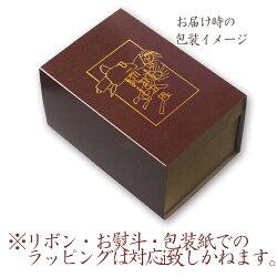 ノワ・ド・ショコラ(ナッツケーキ)