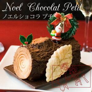 2010年のクリスマスではランキング上位を多数獲得!本物の樹とと見間違うほどのリアルなノエル...
