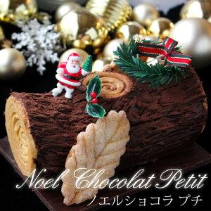 【リニューアル!】2010年・2011年のクリスマスではランキング上位を多数獲得!本物の樹と見間...
