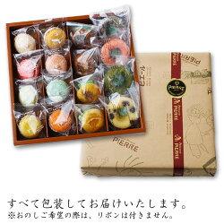 【送料無料】池ノ上ピエールの彩り焼き菓子セット16個入り
