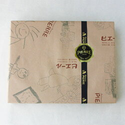 【送料無料・期間限定】フルーツジュレ入りサマーギフト11個入り【お中元】