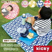 レジャー キャンプ ピクニック アウトドア コンパクト 赤ちゃん プレゼント ネコポス