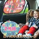 マキシコシ ペブル用 サマーカバー ホワイト(1個)【マキシコシ(Maxi-cosi)】[ジュニアシート チャイルドシートオプション]