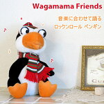 �塞�ޥޥե��/��å��?��ڥ󥮥�/WagamamaFriends�ڳڥ���_������