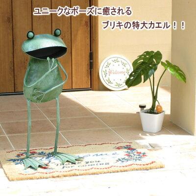 カエル/ユニークなポーズに癒されるブリキの特大サイズのカエルの置物【メール便不可】カエル/...