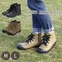 【即出荷】 長靴 レインブーツ ...