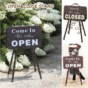 オープン スタンド ウェルカムボード アイアン クローズ ウェルカムプレート アンティーク おしゃれ ガーデン ガーデニング