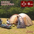 キャンプ初心者におすすめの設営が簡単なテントを教えてください!