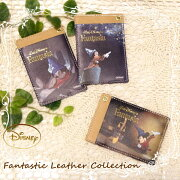 ディズニー ミッキーマウス ミッキー ファンタジア プレゼント デイズニー ファンタジアパスケース