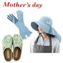 ガーデニング3点ギフトセット 母の日 ガーデングローブ 手袋