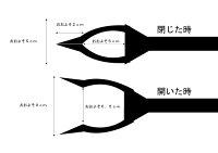 【マジックハンド】マジックリーチャー「お助けハンド」ショート(45cm)
