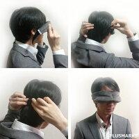 テンピュールスリープマスク(アイマスク)【A022】【自社在庫品】【P5】