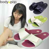 健康サンダルbodypop(ボディポップ)【A022】【自社在庫品】【P10】