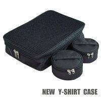 ワイシャツケースネックポーチ2個とワイシャツ固定ボード付き