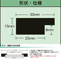 ニューアートフレーム【カラー】A4サイズ