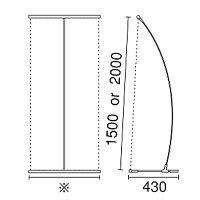 I-Banner2-620(アイバナー・ツー・620)/適用スクリーンサイズ:W590mm×H1500or2000mm
