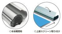 展示会バナースタンド/簡易看板:I−LOOK90(アイルック90)