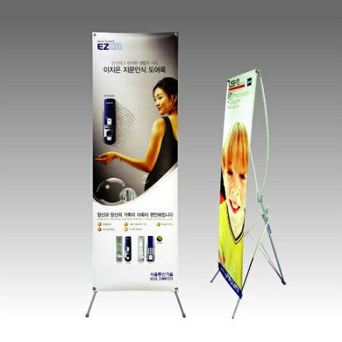 展示会バナースタンド/簡易看板: QSB-1618 (キューエスビー1618) 適応スクリーンサイズ:W450〜6...