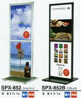 スライドポスターサイン:SPX−852