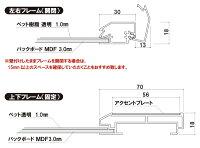プリンパオープンパネル:S730タテタイプ受注生産品