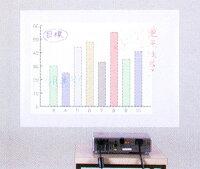 マグネットホワイトボードシート(映写用/ウインマットマグネット)サイズ:1200×1500mm厚み:0.4mm【送料無料(沖縄・離島は除く/別途見積り)】【J067】【メーカー直送/】