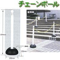 【送料無料】チェーンポール5本セット(6Mチェーン1本付き)