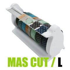 マスキングテープ カッター MAS CUT マスカット Lサイズ 【送料優遇キャンペーン中:今なら対象商品が送料540円/税込3240円以上で送料無料/(※沖縄・離島除く)】