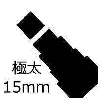 蛍光ボードマーカーホワイト(極太/平芯15mm/白1本)43007WHT