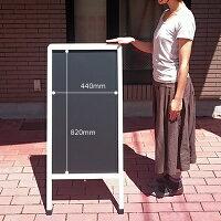 アンティーク仕上げの木製A型看板マーカーとチョーク兼用(水拭き消し字)板面:ブラック(つや消し)/フレーム:ホワイト58990-2【T048】【自社在庫品】
