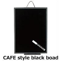 カフェスタイルマーカー用ブラックボード(中)本体:W300×D7×H420mm(A3サイズ)43016
