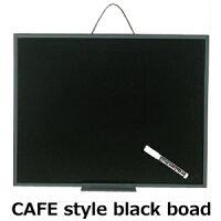カフェスタイルマーカー用ブラックボード(大)本体:W530×D7×H420mm43015