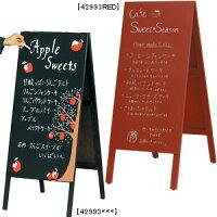 黒い看板黒板(チョーク用)木製看板A型看板シンプル軽量なスタンド看板42993【T048】【自社在庫品】