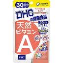 DHC 天然ビタミンA 30日分 30粒 1日1粒 サプリメント 健康食品 送料無料