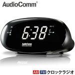 AudioCommAM/FMクロックラジオ|RAD-T220N03-7222オーム電機