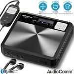 AudioComm語学学習用ポータブルCDプレーヤーBluetooth機能付ブラック CDP-550N03-7250オーム電機