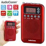 OHMDSPスリムラジオワイドFM対応レッドRAD-P350N-R07-8186オーム電機