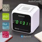 クロックラジオBluetooth対応MP3再生ホワイトAudioCommRAD-MBT100Z-W07-8963オーム電機