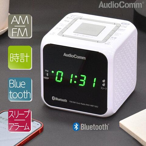 AudioComm クロックラジオ Bluetooth対応 MP3再生 ホワイト RAD-MBT100Z-W 07-8963 オーム電機