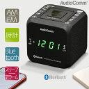 AudioComm クロックラジオ Bluetooth対応 MP3再生 ブラック RAD-MBT100Z-K 07-8964 オーム電機