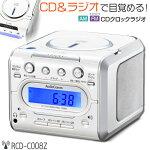 オーム電機CDクロックラジオRCD-C008Z07-9808