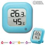 デジタル温湿度計ブルーTEM-100-A08-0064