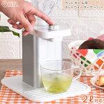 ペットボトル用卓上瞬間湯沸器 COK-WS101R08-1280オーム電機
