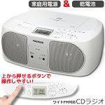 東芝CDラジオTY-C15-S17-4158