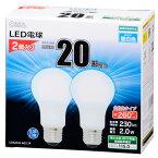 LED電球 E26 20W形相当 全方向 密閉器具対応 昼白色 2個入 LDA2N-G AG5 2P 06-1742 オーム電機